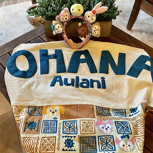 Aulani Duffy's Beachy Day Spirit Jersey and Duffy and Friends Headband Bundle