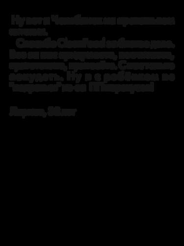 Отзывы1.png