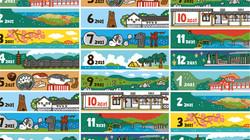 おでかけ山口 名入れ卓上カレンダー2021