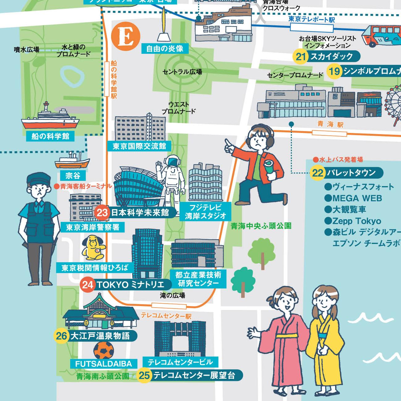 江東ベイサイド イラストマップ
