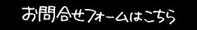 サイト材料_202004-35.png