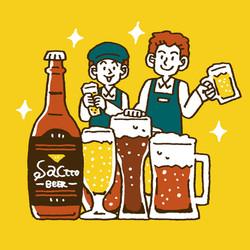 クラフトビール醸造業向けシステム 案内ツールイラスト