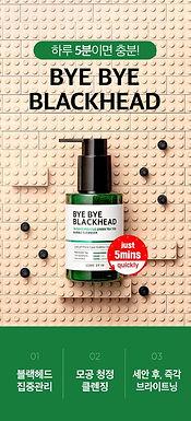 SOME BY MI - Bye Bye Blackhead 30 Days Miracle Green Tea Tox