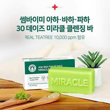 SOME BY MI - AHA.BHA.PHA 30 Days Miracle Cleansing Bar