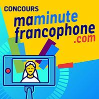 """Lancement du concours """"Ma Minute Francophone"""", première initiative du RIMF"""