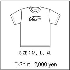 物販Tシャツ.png