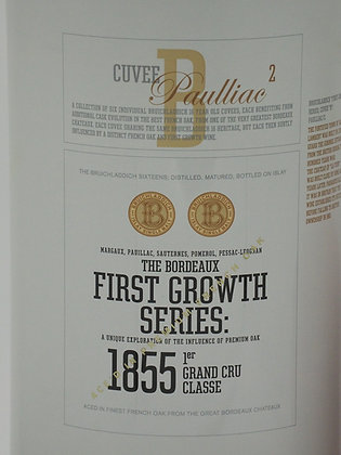 """Bruichladdich 16 Jahre, """"First Growth""""-Serie, 46 % Vol., 70 cl. Limited Edition"""