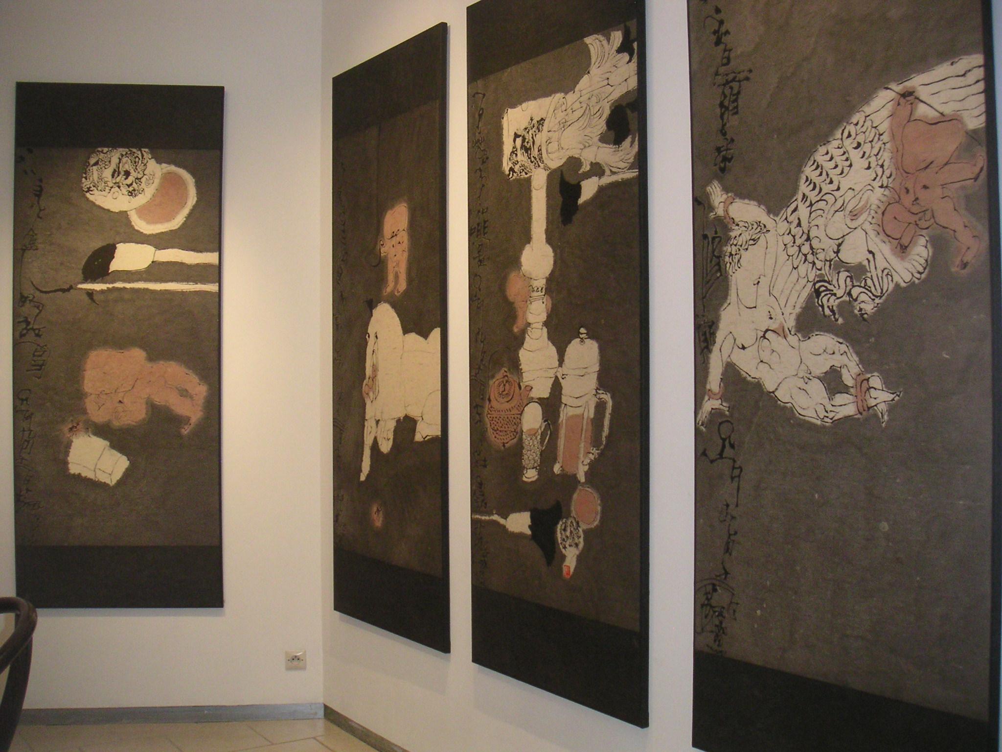 Galerie Sinitude, Paris 2009