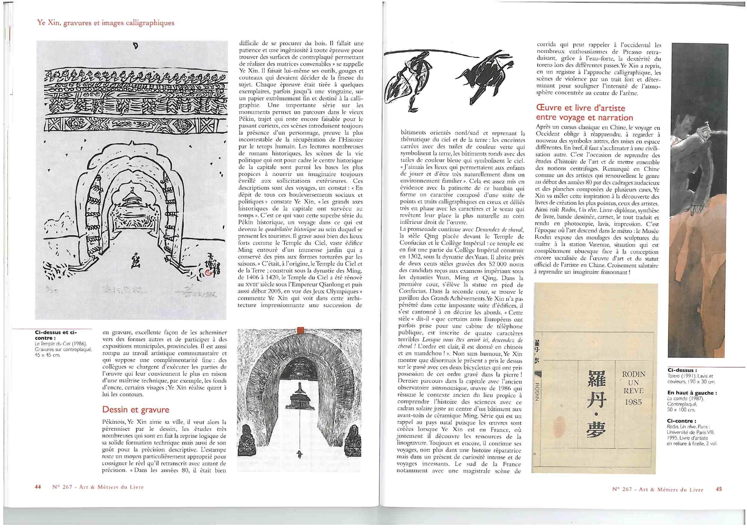 Ye_Xin_dans_Arts_et_Métiers_du_Livre_2008-3