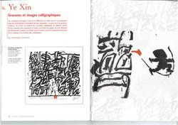 Ye_Xin_dans_Arts_et_Métiers_du_Livre_2008-1