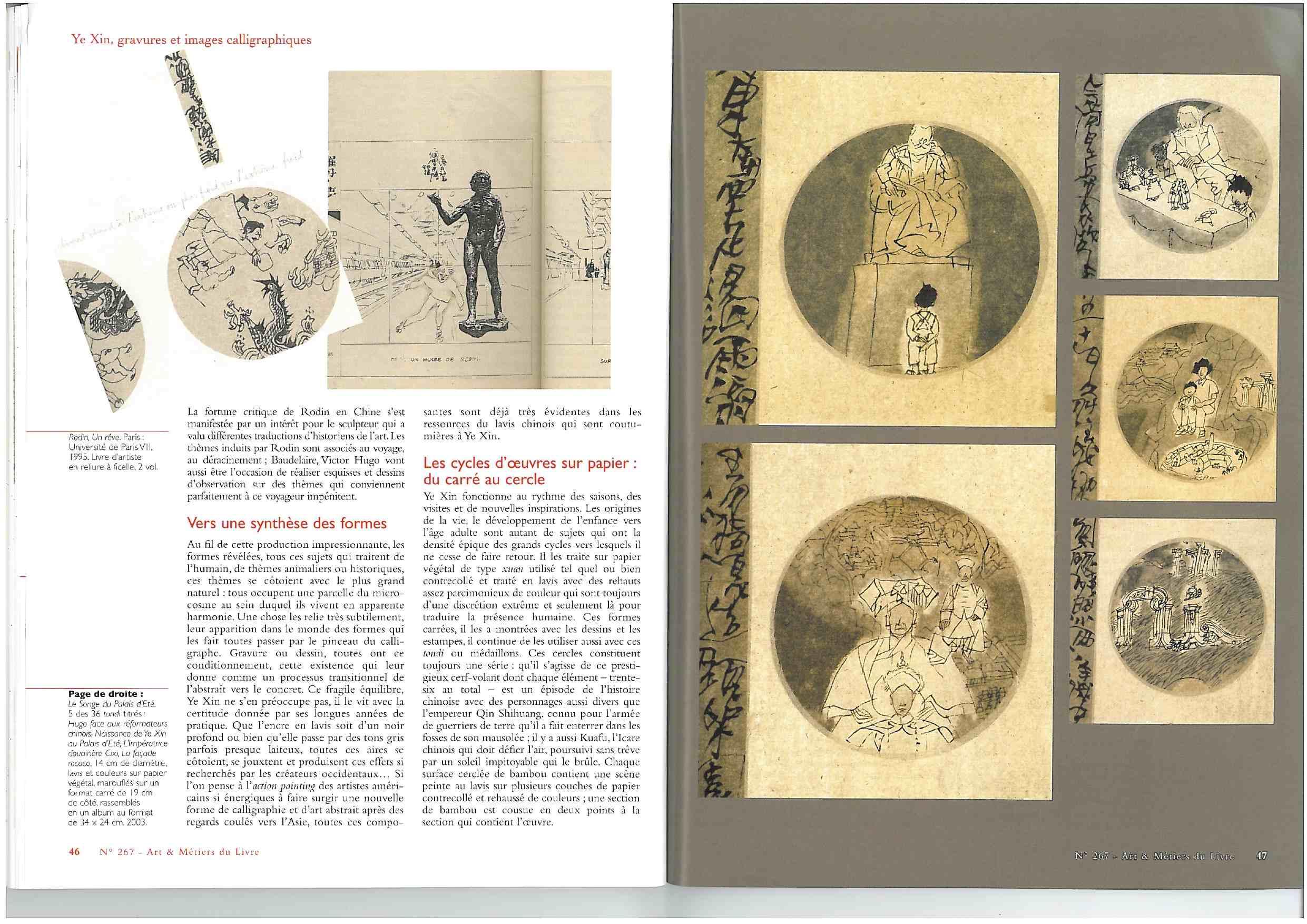 Ye_Xin_dans_Arts_et_Métiers_du_Livre_2008-4