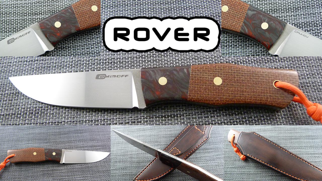 Rover /// Akimoff