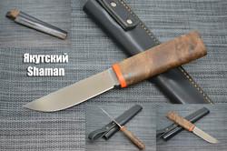 Якутский Shaman