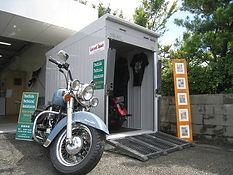 bikebox1.jpg