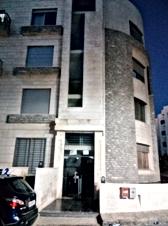 شقة للبيع دير غبار