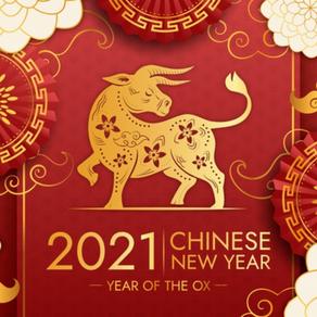 Happy Lunar New Year 2021!