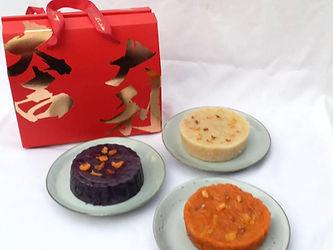 Chinese New Year Microalgae Cakes.jpg