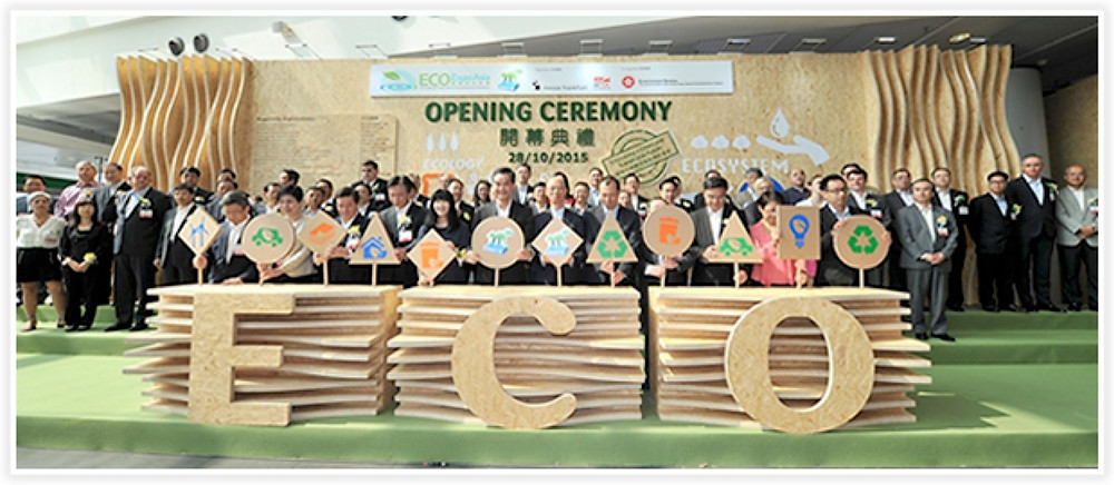 Opening ceremony of the 10th Eco Expo Asia 2015 (courtesy of HKTDC)