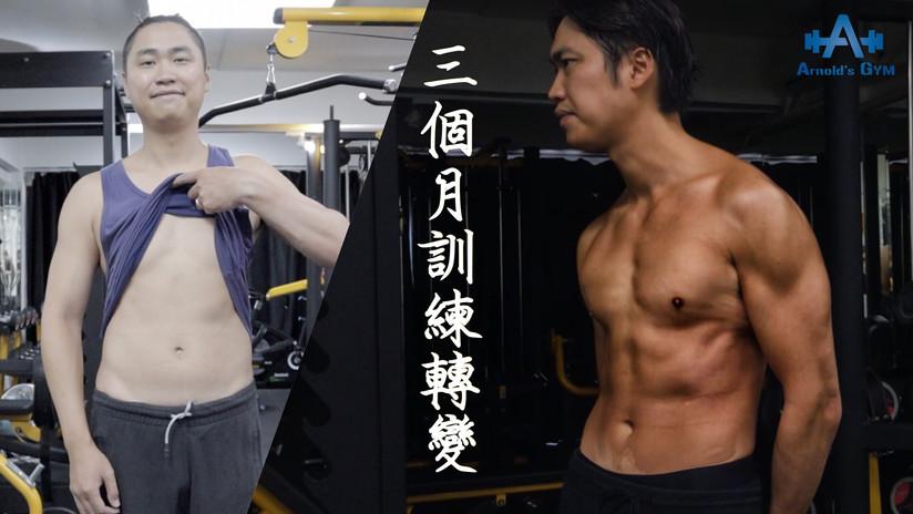 Arnold's Gym Jack