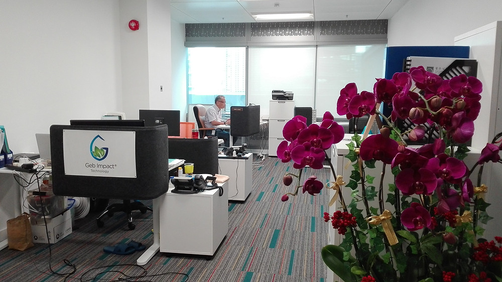 Our new office at HK Science & Technology Park