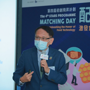 The 4th STARs Programme: Physical Matching Day was held successfully