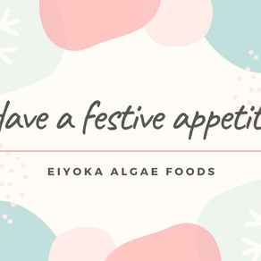 Have a Festive Appetite!!
