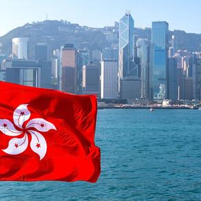 HKSAR Establishment Day