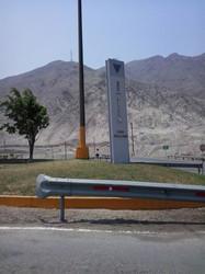 Letrero de ingreso  - Cajamarquilla