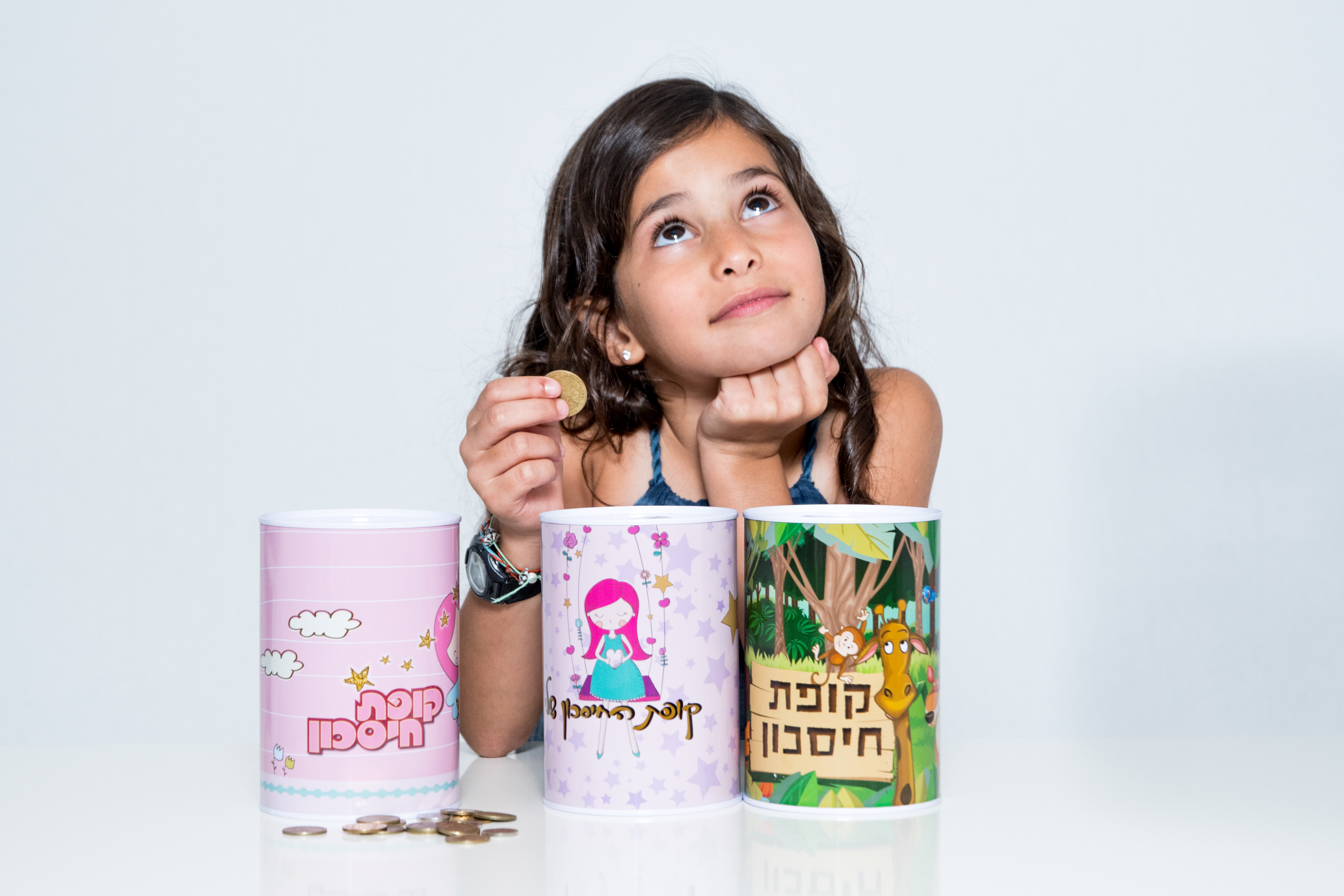 הכסף הראשון של ליבי - שמעון נבון