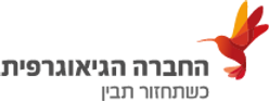 Geotours_NL_logo.png