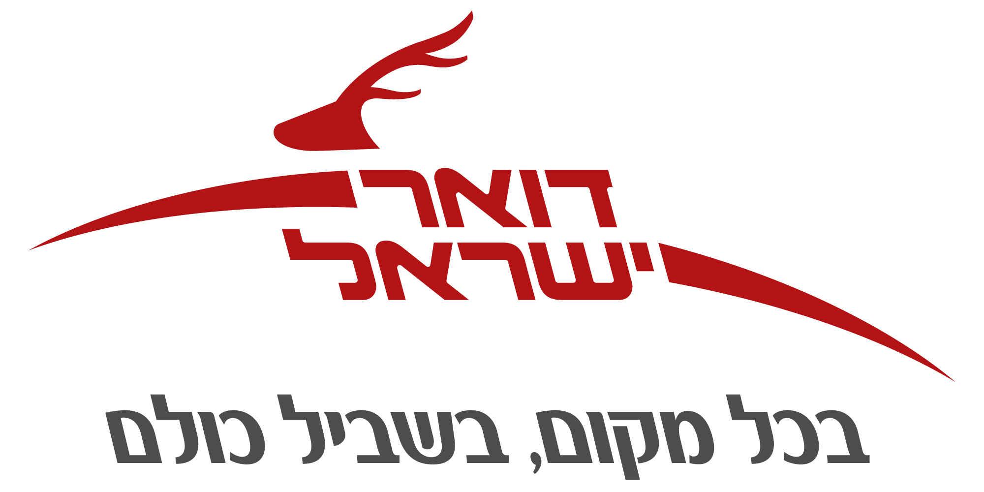 doar israel+slogen_1.jpg