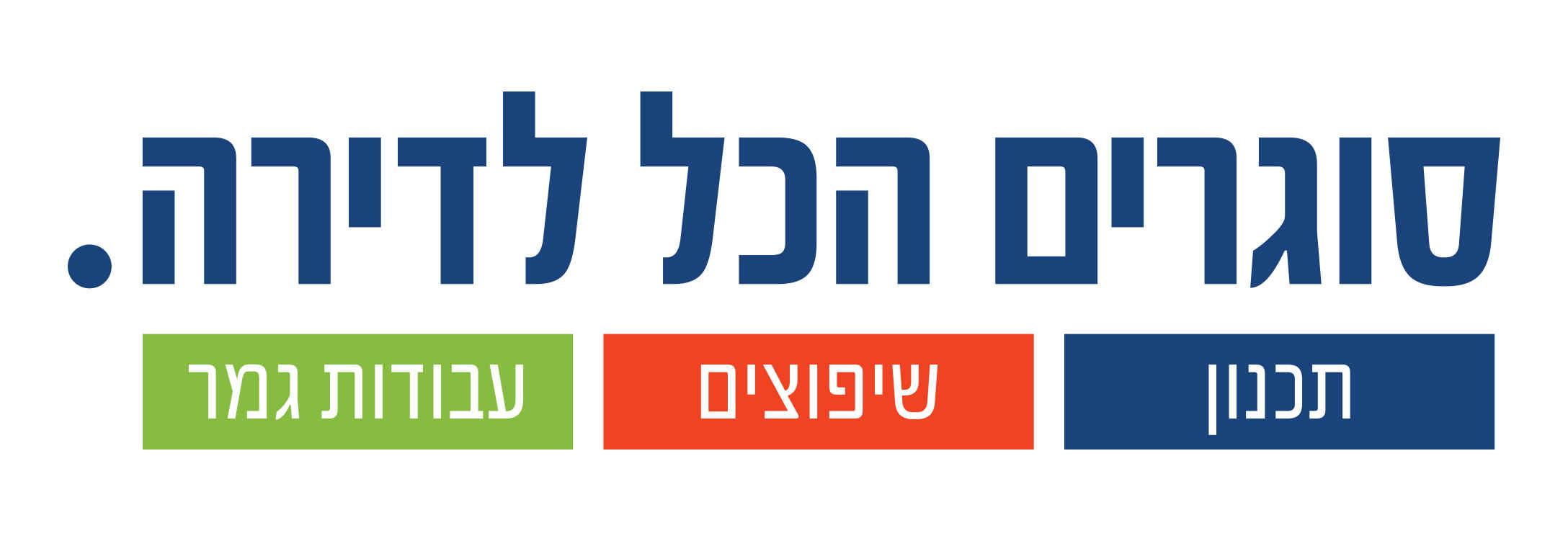 shiputsim-logo.jpg