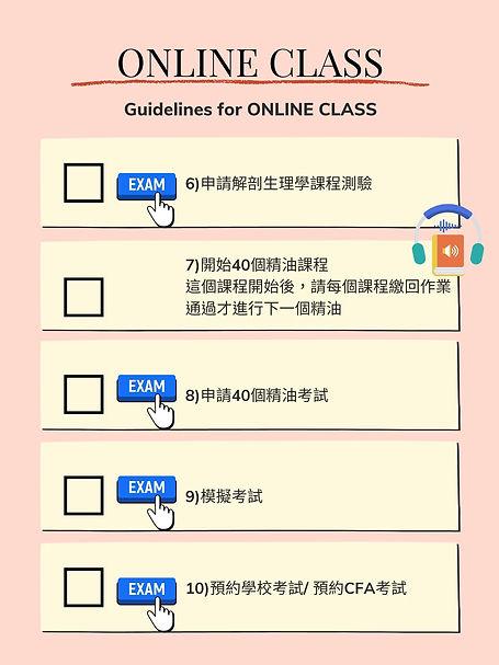 課程度卡2.jpg