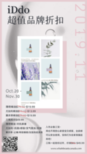 2019.11 (2).png
