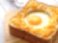 蛋蛋.jpeg