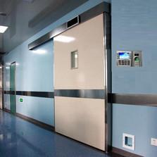 FOR HOSPITAL X-RAY OR  HERMETİK TYPE DOOR.JPG