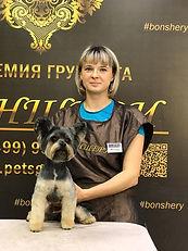 Виталина Тамарович