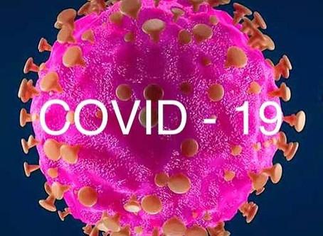 COVID - 19 режим работы!