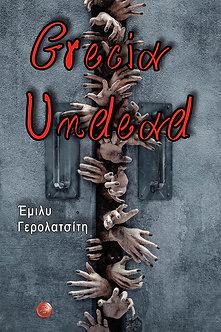 Grecia Undead, της  Έμιλυ Γερολατσίτη