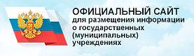 nsok.jpg