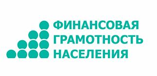 1613677913_62-p-fon-dlya-prezentatsii-finansovaya-gramotno-69.png