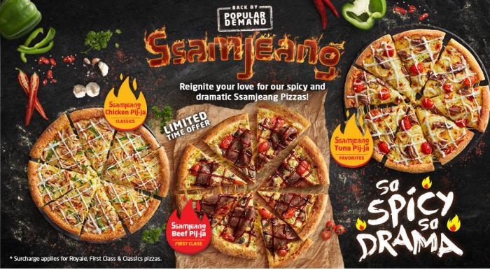 domino ssamjeang pizza malaysia
