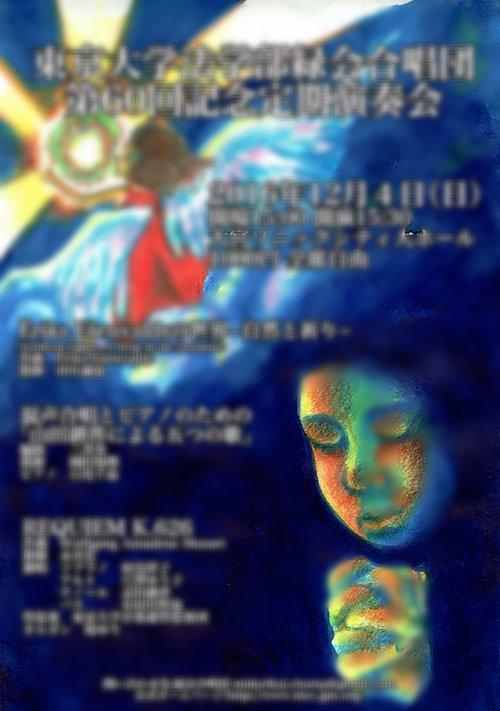 concert2016_edited