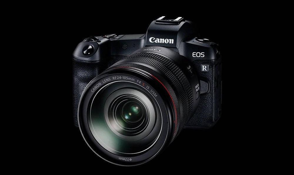 Test Canon EOS R Clermont-Ferrand Auvergne 63