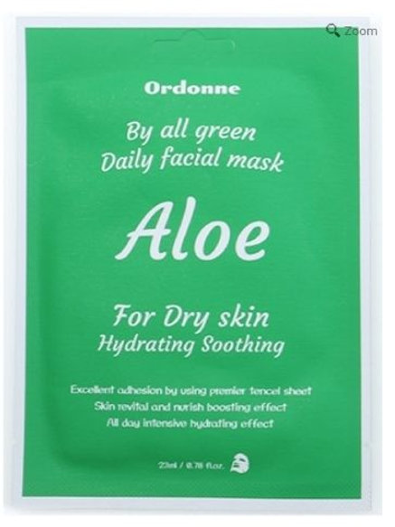 Aloe Facial Mask (For Dry Skin)