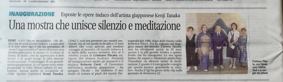 イタリアの新聞に、田中先生の個展が紹介されました!