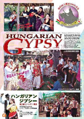 2000 HUNGARIAN GYPSY PROGRAM