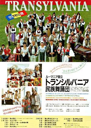 folklore report