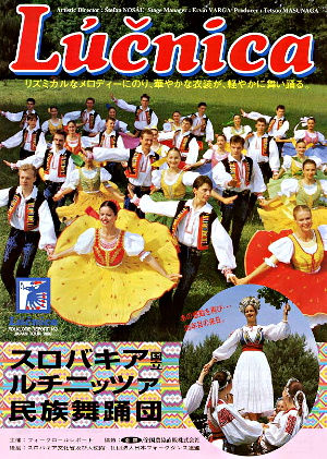 http://www.folklor.com/ensembles/1996lucnica/lucnica.htm
