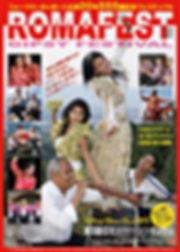 2011 romafest